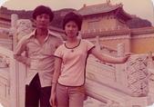 1972~世界新專(一):A攝影實習0004.jpg