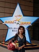 2009.04.24~27台北高峰會(一):0441.jpg