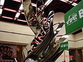 2009.04.24~27台北高峰會(一):0420.JPG