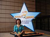 2009.04.24~27台北高峰會(一):0442.JPG