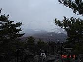 2006.04.17~21橫濱高峰會:DSC01129.JPG