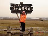 2007.04.17~21北海道高峰會(二):DSC03895.JPG