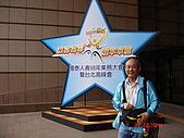 2009.04.24~27台北高峰會(一):0444.JPG