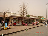 2006.04.17~21橫濱高峰會:DSC01031.JPG