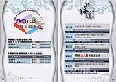 2007.04.17~21北海道高峰會(一):DSC00007.JPG