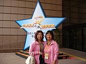 2009.04.24~27台北高峰會(一):0445.JPG