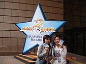 2009.04.24~27台北高峰會(一):0446.JPG