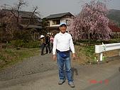 2006.04.17~21橫濱高峰會:DSC01053.JPG