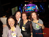 2009.04.24~27台北高峰會(一):0447.JPG