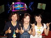 2009.04.24~27台北高峰會(一):0448.JPG