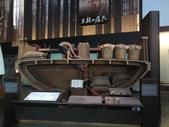 2012.09.21-國立臺灣歷史博物館(二):臺灣的故事-斯土斯民004.JPG