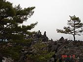 2006.04.17~21橫濱高峰會:DSC01130.JPG
