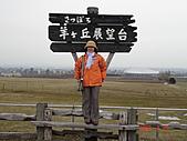 2007.04.17~21北海道高峰會(二):DSC03896.JPG