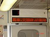 2009.04.24~27台北高峰會(一):0385.JPG