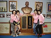 2009.04.24~27台北高峰會(一):0221.JPG