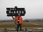 2007.04.17~21北海道高峰會(二):DSC03897.JPG