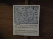 2012.09.21-國立臺灣歷史博物館(二):臺灣的故事-斯土斯民007.JPG