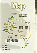 2006.04.17~21橫濱高峰會:008.jpg