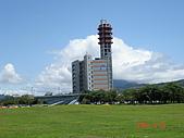 2009.04.24~27台北高峰會(一):0047.JPG