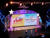 2009.04.24~27台北高峰會(一):0451.JPG