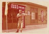 1972~世界新專(一):暑訓0004.jpg