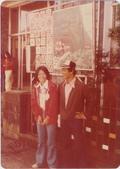 1972~世界新專(一):阿里山健行0012.jpg