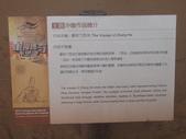2014.06.16~18東北角海岸宜蘭賞鯨豚(二):福隆沙雕-075.JPG