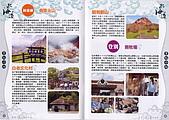 2007.04.17~21北海道高峰會(一):DSC00010.JPG