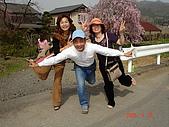 2006.04.17~21橫濱高峰會:DSC01056.JPG