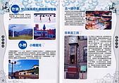 2007.04.17~21北海道高峰會(一):DSC00011.JPG
