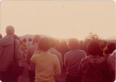 1972~世界新專(一):阿里山健行0001.jpg