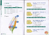 2009.04.24~27台北高峰會(一):0005.jpg