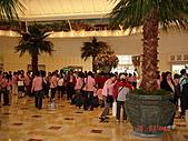 2009.04.24~27台北高峰會(一):0317.JPG