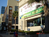 2007.11.01~04韓國濟州(二):DSC05586.JPG