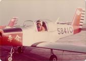 1972~世界新專(一):飛行訓練營0010.jpg