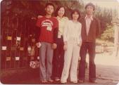 1972~世界新專(一):阿里山健行0013.jpg