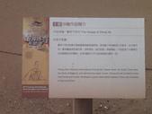 2014.06.16~18東北角海岸宜蘭賞鯨豚(二):福隆沙雕-078.JPG