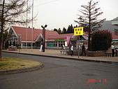 2006.04.17~21橫濱高峰會:DSC01057.JPG