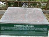 2018.02.19==江南渡假村:DSCN0088.JPG
