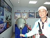 2009.04.24~27台北高峰會(一):0224.JPG