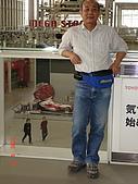 2006.04.17~21橫濱高峰會:DSC00996.JPG