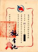 一些具有歷史背景的證件:S-02.jpg