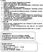 2006.04.17~21橫濱高峰會:TM007.jpg