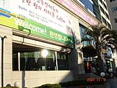 2007.11.01~04韓國濟州(二):DSC05587.JPG