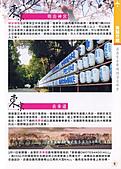 2006.04.17~21橫濱高峰會:012.jpg