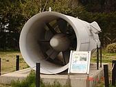 2006.04.17~21橫濱高峰會:DSC01059.JPG