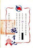 一些具有歷史背景的證件:S-03.jpg