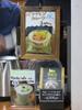 Cafe Parasol 5