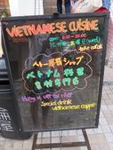 沖繩 Okinawa:IMG_9631.JPG