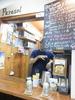 Cafe Parasol 2